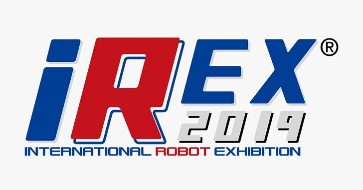 Фото с Robot Exhibition